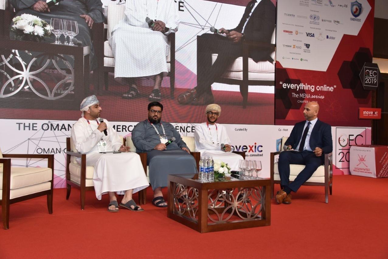 نتيجة بحث الصور عن مؤتمر عمان للتجارة الإلكترونية 2019